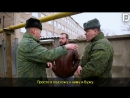 Глухой танкист - сказка или реальность (Полное видео)