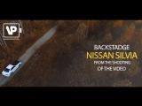 Backstadge NISSAN SILVIA