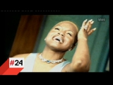 Ultra Nate Free (VH1 European)