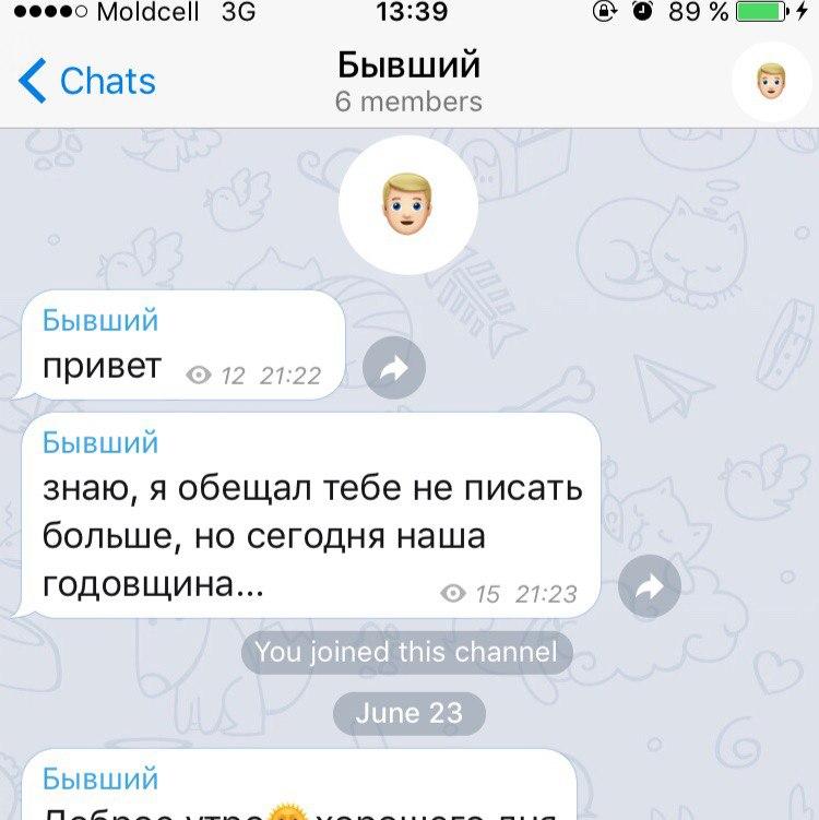 Стас Оксаний | Москва