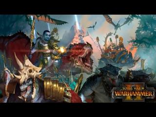 [18+] Шон и Одиночество играют за Лизардменов в Total War: Warhammer 2 - стрим 3