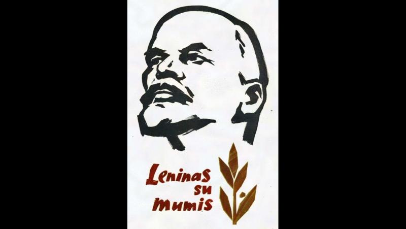 Ленин Засулич