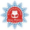 Altayskaya-Rezidentsia Deda-Moroza