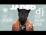 Jaded feat. Ashnikko - Pancake (DJ Mexx &amp DJ Karimov Remix)