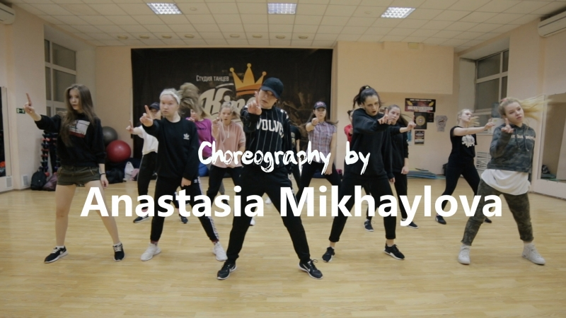 DS Kingstep | Anastasiya Mikhaylova | Croosh - Wun