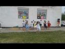 Танец хорошое настроение