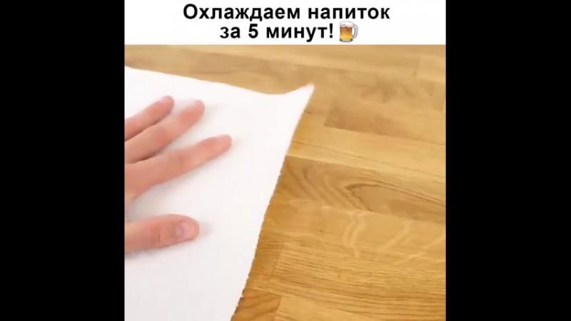 Video-2016-09-12-14-13-17.mp4