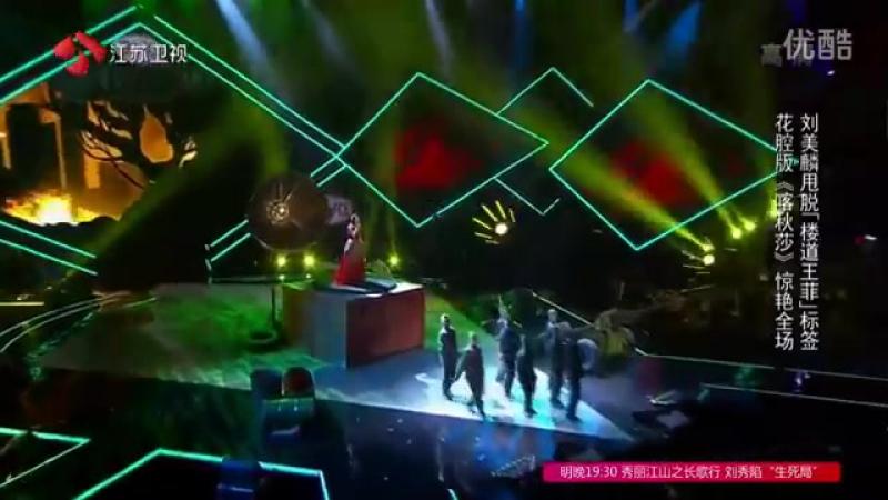Катюша на китайском супер выступление и песня!