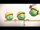 Истории свинок 1 35 серия