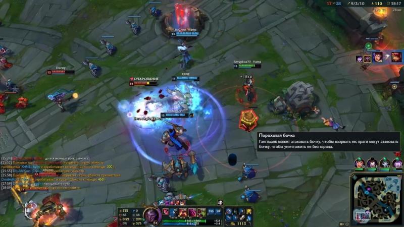 League of Legends Master Yi Die in zoom-zoom strike » Freewka.com - Смотреть онлайн в хорощем качестве