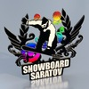 Сноуборд Саратов | Snowboard Saratov
