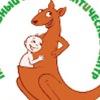 Perinatalny-Prfilaktichesky-Tse Sleptsova