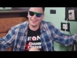Ice MC - Easy (feat. Oxxxymiron &amp Гнойный)