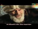Muhteşem Yüzyıl - 81 серия 1 анонс
