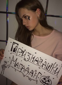 вк русские девочки порно фото