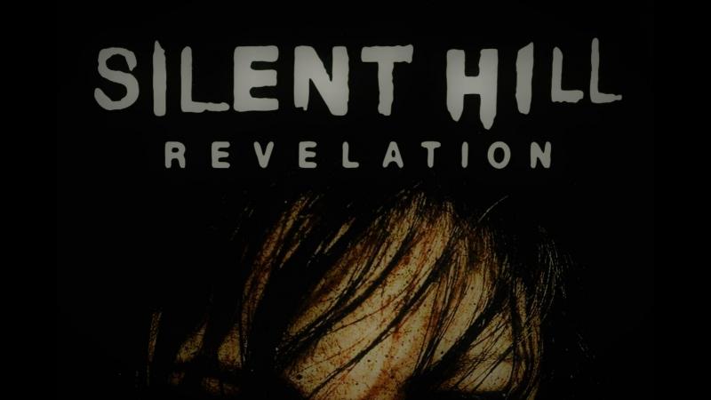 Сайлент Хилл 2 Silent Hill: Revelation , 2012 дубляж