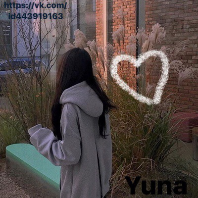 Yuna Éviđesatérlifwâterberlïf