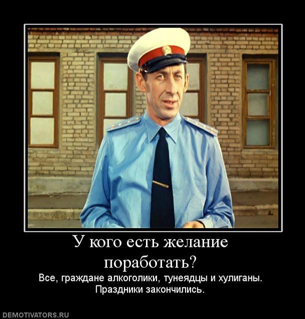 Доброе утро, Краснодар)