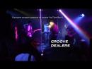 Groove dealers промо