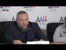 пресс-конференция по итогам турнира PROFC 64 КУБОК ГЛАВЫ ДНР совместно с СК ВЕЛЕС