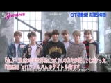 """[RUS SUB][25.07.17] ST First Appearance """"BTS"""" Behind the Scenes Photoshoot & Message"""