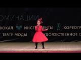Ким Анастасия -