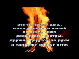 #55videoomsk У нас только позитивные новости!  Сегодня  Зимний день согревания мира  Это тот самый день, когда миллионы людей по