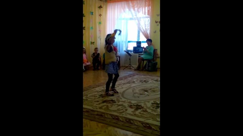 Танец Атаманши