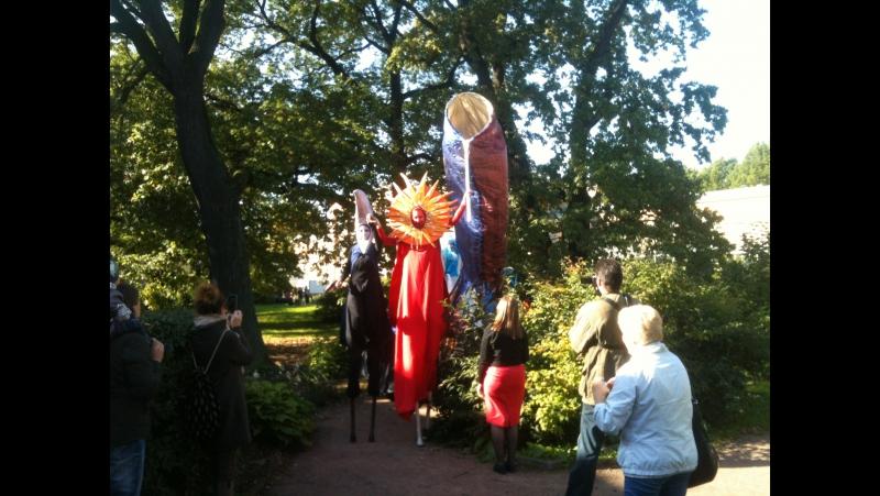 Ботанический карнавал