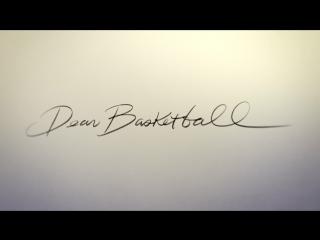 Коби Брайант: Дорогой Баскетбол / Kobe Bryant: Dear Basketball sub
