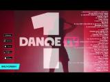 DANGE TV1 - Super Dance Collection (Сборник 2016 г)