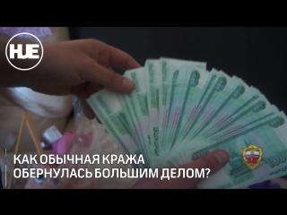 Полицейские искали сумку с деньгами, которую цыганки украли у старушки, а нашли гораздо больше