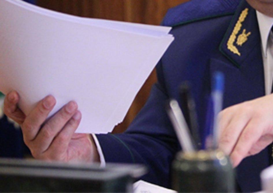 В прокуратуре Зеленчукского района состоится прием граждан