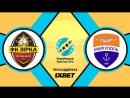 Звезда 0:3 Мариуполь | Украинская Премьер Лига 2017/18 | 20-й тур | Обзор матча