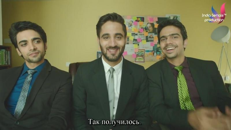 Shaadi Boys s01e01.RusFilm