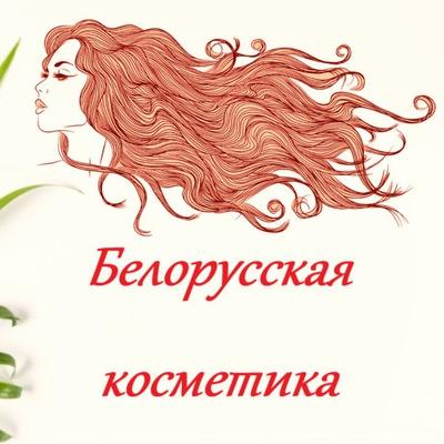 Белла Рус