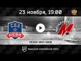 «СКА-Нева» Санкт-Петербург - «Металлург Нк» Новокузнецк