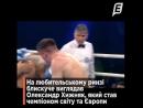 Найвидатніші досягнення українських спортсменів у 2017 році