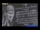 У Гадяцькому районі двом загиблим воїнам відкрили меморіальні дошки