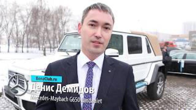 Нормальный обзор Mercedes Maybach G650 Landaulet Часть 2