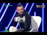 Секрет на миллион - Андрей Губин