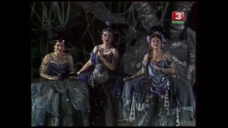 Волшебная флейта на русском 198x