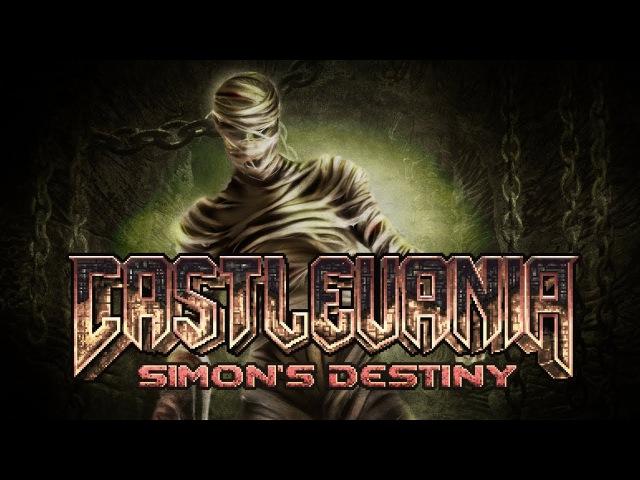 ГРЁБАНЫЕ ПРОПАСТИ ГРЁБАНЫЕ ГОЛОВЫ | Прохождение Castlevania: Simon's Destiny - Серия №3