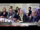 Фрагменты обсуждения дела Эккерта на ЦОП БПК