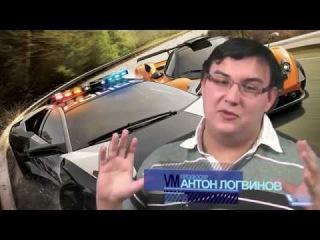 Need for Speed: Hot Pursuit (2010) | Мнение (Игромания / Видеомания) А. Логвинов