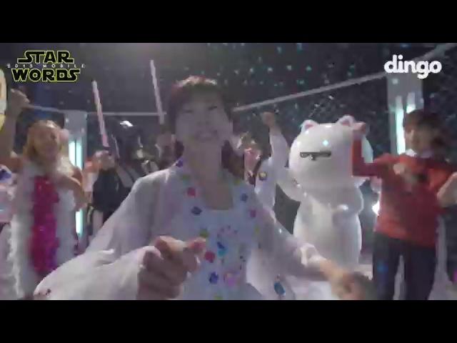 2015 모바일스타워즈 출연진들의 단체 댄스배틀! - 2015 모바일 스타워즈