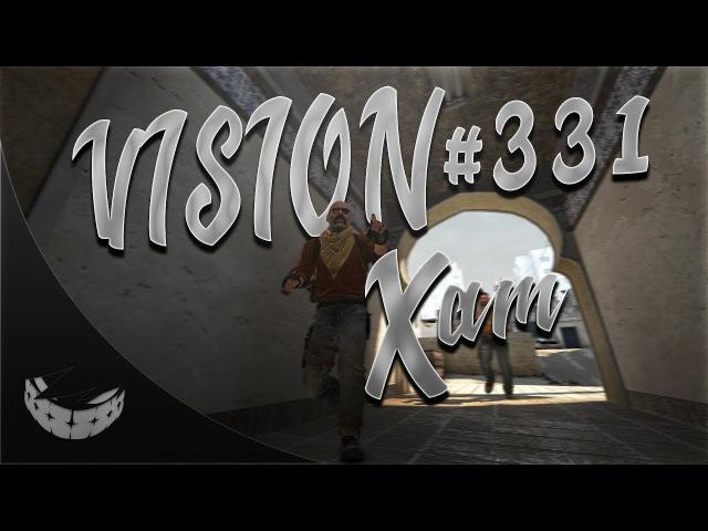 VISION 331 - Xam