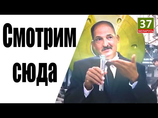 Забудьте про зарплату и Прокопеню. Поздравление Лукашенко. Главные новости Бела...
