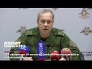 СБУ задержали 30 жителей Донбасса по подозрению в неблагонадёжности