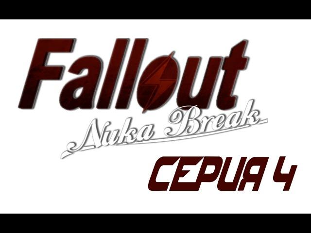 Fallout: